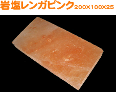 products_img_1_002